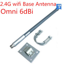 2.4G wifi router omni fiberglass base antenna long range omni antenna for wifi signal receiving roof antenna