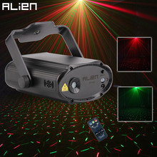 ALIEN Remote Red Green Star Dots DJ Party Disco Laser Light Projector Dance Sound Activated Stage Decorate Lighting Effect(China)