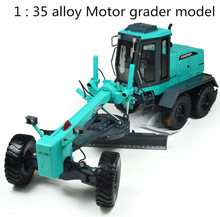 Free shipping 1 : 35 alloy slide toy models construction vehicles,motor grader model, Children's educational toys(China)