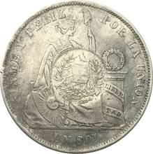 1871 Guatemala 1 Peso Counter stamped coinage 90% Silver Copy Coin(China)