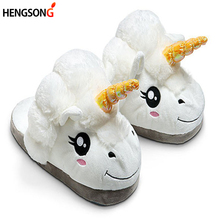 New Winter Indoor Slippers Plush Home Shoes Unicorn Slippers for Grown Ups Unisex Warm Home Slippers Shoes 4 Types PA986740(China)