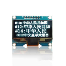 "5PCS Wholesale 1.54"" 1.54 inch 7PIN White OLED Screen Module SSD1309 Drive IC Compatible for SSD1306  SPI Interface 128*64"