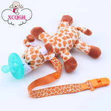 XCQGH Newborn Toddler Baby Pacifier Clip Holder For Nipples Cartoon Giraffe Chupeta Silicone Pacifier + Pacifier Clips Chain(China)