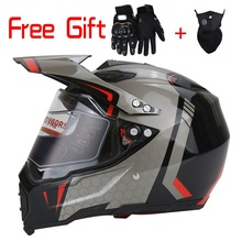 2016 TOP sale Rockstar motorcycle helmet ATV Dirt bike downhill cross capacete ABS off road helmet DOT approval