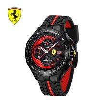 En Ferrari Prix Hommes Des Petit À Lots Achetez 00q8rg