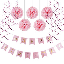 (Pink,Blue) Paper Decoration Set (Happy Birthday Banner,Foil Swirls,Pom Poms) for Girls Boys Birthday Party First Birthday