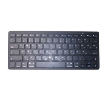 Hungarian keyboard Bluetooth Wireless Keyboard for iPad PC Notebook Black