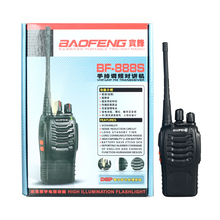 Dual Band Two Way Radio baofeng BF-888S  Walkie Talkie 5W Handheld Pofung bf 888s Two Way Radio 400-470MHz UHF radio scanner