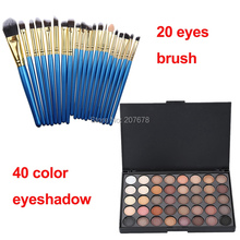 40 Colors Smoky Matte Eyeshadow Pallete Mixed Color Baking Powder Eye Shadow Palette Glitter With 20 pcs eyes Makeup Brushes Set