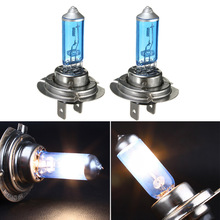 1pc Car Light H7 Auto halogen lamp bulb Fog Lights super white Lights 55w 12V 5000K Quartz Glass Dark Blue Car Headlight Lamp(China)