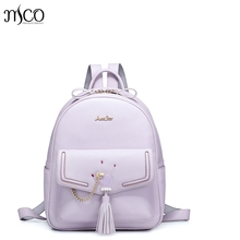 tassel 2017 Summer women leather backpack teenage backpacks for girls feminine purple backpack sac a dos femme