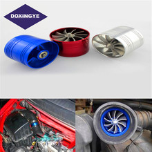 DOXINGYE,Universal Car Air Intake Single Fan Engine Turbine Supercharger Turbocharged Air Filter Turbocharger Gas Fuel Saver