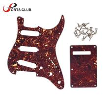 Tortoise Red Guitar Pick Guard Back Plate with 20pcs Screws for Electric Guitar