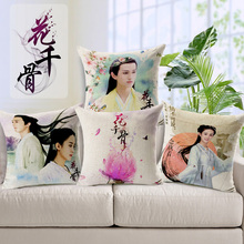 Free shipping hot sale Home Garden sofa Pillow cushion colorful cute cartoon Pillowcase The Journey of Flower China TV role 1pc