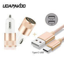2-Port Smart USB Aluminum Car Charger + Nylon Type C USB Cable for Samsung Galaxy S8 Plus Note 7 A3 A5 A7 2017 A320F A520F A720F