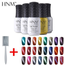 HNM 5pcs/lot Hot Sale 3 Cat's Eye Nail Polish + Top Coat Base Coat Gel Varnish Set DIY Gel Nail Kit Nail Polish Set Manicure(China)