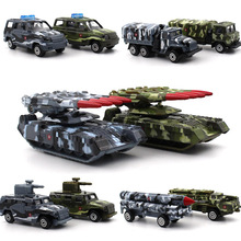 1:64 Car model Military series SUV truck Missile car Armored vehicles tank kids toys Metal materials collection Decoration(China)