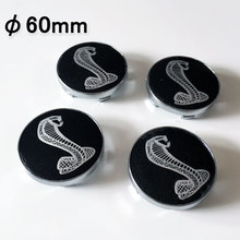 4pcs 60mm SNAKE Corba Emblem Badge Wheel Center Cap Hub Caps Cup Cover Rim for Ford 2 3 Focus Mustang Ford Accessories
