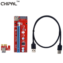 CHIPAL Red VER007S 0.6M PCI-E 1X to 16X Riser Card Extender PCI Express Adapter + USB 3.0 Data Cable / 15Pin SATA Power Supply