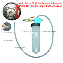 Free Shipping car brake fluid oil change tool auto oil replacement tool pump oil bleeder empty exchange drained kit device