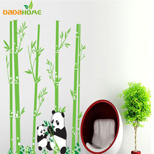 New 2016 Panda Bamboo Cartoon PVC Removable Sticker wall decals for decoration of kids room