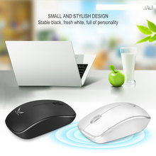 2.4G Optical Wireless Ergonomic Mouse Gamer Gaming Office PC Laptop Computer Mice XXM8(China)