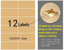 50 Sheets A4 Blank Kraft Label Sticker 12 Labels In a Sheet 105mm x 49.5mm Brown Self adhesive Paper For Laser & Inkjet Printer