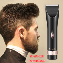 Hot Newest Electric Clipper Trimmer Cordless Handy Men Shaver Razor Beard Removal Hair Electric Shaver For Men Baby EU UK US(China)