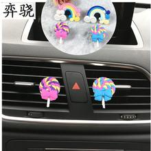 Exquisite car styling decoration Lady colorful Lollipops and rainbow car perfume jewelry car air freshener Perfumes 100 Original(China)