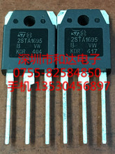 Send free 22STA1695 ST TO-3P New original spot selling integrated circuits - Huarun electronics (shenzhen store co., LTD)