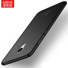 100% Original MSVII Brand luxury Case for Meizu M3S (5.0'') for meizu m3 mini  hard PC simple and frosted stylish Back cover