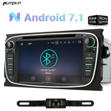 Pumpkin 2 Din Android 7.1 Car DVD Player For Ford Mondeo/Focus/Galaxy GPS Navigation Quad-core Car Stereo Bluetooth Wifi Radio(China)