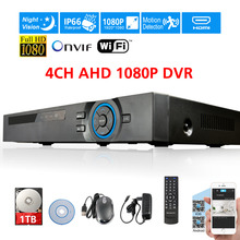 CCTV Full HD 4Channel 1080P AHD-H DVR recorder 1920*1080p 2mp video recorder DVR NVR for AHD IP security camera 3g wifi