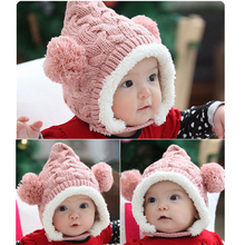 1-4Y Baby Winter Hat Kids Warm Cap Hat Beanie Cool Baby Boy Girl Kids InfantWinter  Caps 5 Colors