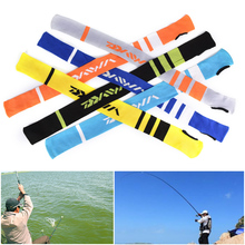 1Pcs multicolor Fishing rod Protection cover Telescopic Bag Pole bags High Elasticity Nylon Rope Bag(China)