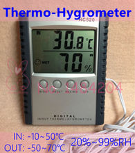 1X Large LCD Thermometer Hygrometer Indoor and Outdoor Max / Min Memory Wall Mounted with Base Digital Humidity Meter