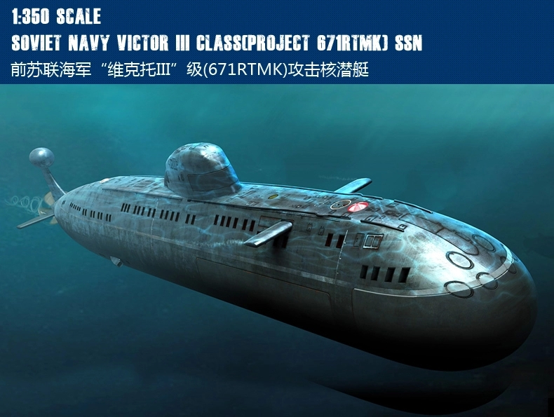NIDALE Hobby Boss MODEL 83529 1/350 Soviet Navy Victor III Class(Project 671RTMK) SSN plastic Puzzle model(China (Mainland))