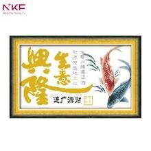 NKF 14CT 11CT печатью и Счетный Бизнес IIS бум двойной Карп Вышивка крестом для украшения дома Z045 (22)(China)