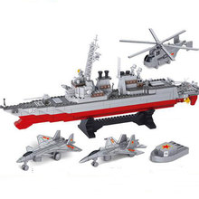 New 2 Kinds Aircraft Carrier Nuclear Submarine Military Ship Building Block Flattop Navigation Kids Toys Christmas Gifts HT3853