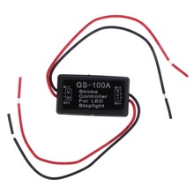 Newest Flash Strobe Controller Flasher Module For Flashing LED Back Rear Brake Stop Light Lamp 12--24V Car Accessories