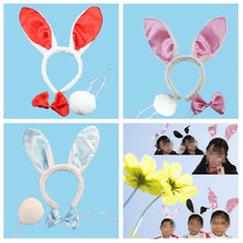 2017 New Satin Rabbit Ear Headband Bow Tie Tail Cosplay Set For Kids Adults Performance Props Halloween Party Favors Supplies(China)