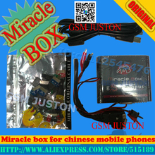 2017 NEW Miracle box truly for china mobile phone without retail package hot update And cable set(no activation CDMA PACK1)