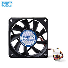 Pccooler 7cm computer case fan quiet ultra-thin 15mm AMD cpu cooler fan 70mm computer pc chassis 4pin PWM/3pin 7m cooling fan(China)