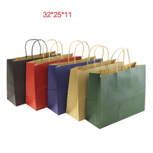 40pcs/lot 32cm*25cm*11cm kraft Paper Gift Bag Festival Gift Bags Paper Bag With Handles Wholesale(China)