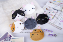 NEW Popular 7Cats , Kitty Cat Plush Coin Purse , with keychain Gift 10CM Coin BAG Purse , Pocket Coin Wallet BAG , Women Handbag