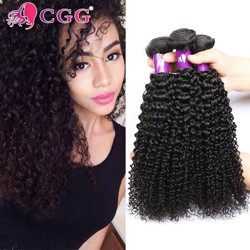 Malaysian Virgin Hair Afro Kinky Curly Hair 4 Bundles Lot 7A Unprocessed Malaysian Kinky Curly Virgin Hair Human Hair Extensions<br><br>Aliexpress