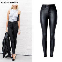 2017 Autumn Women's Slim Faux Leather Trousers Fashion Ladies Stretch PU Biker Pencil Pants Black(China)