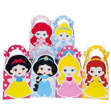 Princess  Favor Box Candy Box Gift Box Cupcake Box Boy Kids Birthday Party Supplies Decoration Event Party Supplies