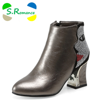 S.Romance Women Ankle Boots Plus Size 34-43 Med Heel Pumps Zip Round Toe Fashion Lady Woman Shoes Black Gray Red Beige SB1064(China)