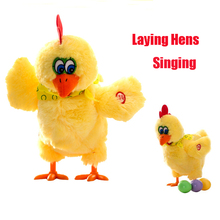 Novelty! A Crazy Funny Chicken Toy Trick Lay Egg With Singing Dancing Electric Toys For Baby Kids Gift